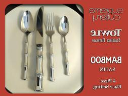 Set of 4 TOWLE Supreme Cutlery BAMBOO Stainless SATIN Silver